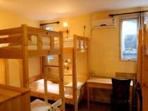 China Hotel | Beijing Lanting Youth Hostel