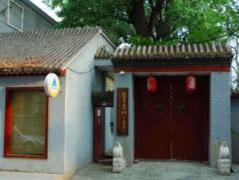 Beijing Lanting Youth Hostel | Cheap Hotels in Beijing China