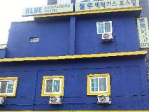 Blue Backpackers Hostel: exterior