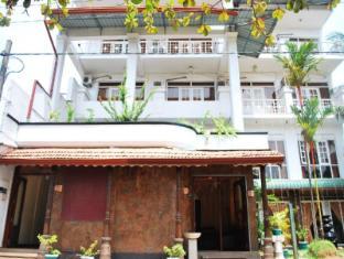 Nathaliya Tourist Hotel