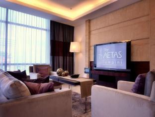 AETAS Lumpini Bangkok - Presidential Suite - Living Room