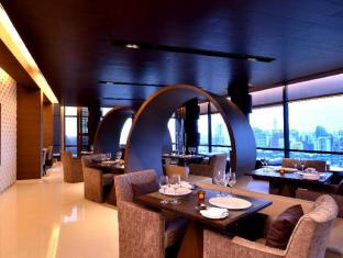 AETAS Lumpini Bangkok - Executive Lounge