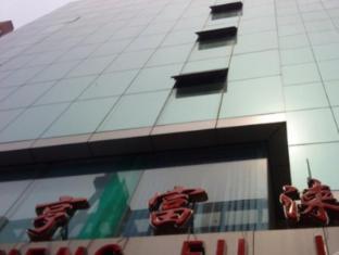 Heng Fu Lai Hotel - Sanyuanli Branch