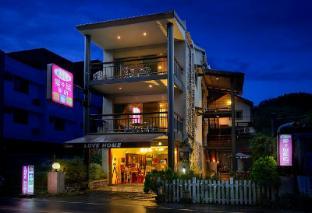 /love-home-garden-inn/hotel/nantou-tw.html?asq=wXfBJtRqPwAT9y6Ij0X80sKJQ38fcGfCGq8dlVHM674%3d