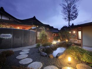 /fuji-onsenji-yumedono-ryokan/hotel/mount-fuji-jp.html?asq=jGXBHFvRg5Z51Emf%2fbXG4w%3d%3d