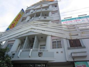 Phuoc Thoi Hotel