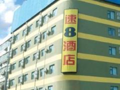 Super 8 Jinan Jingwei | Hotel in Jinan