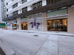 The Bauhinia Hotel - Central Hong Kong - Entrance
