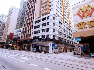 The Bauhinia Hotel - Central Hong Kong - Exterior