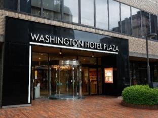/kagoshima-washington-hotel-plaza/hotel/kagoshima-jp.html?asq=jGXBHFvRg5Z51Emf%2fbXG4w%3d%3d