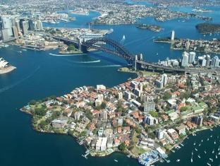 Annam Serviced Apartments Sydney - Sydney