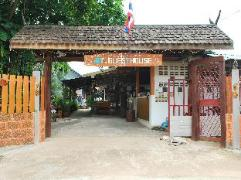 4T Guesthouse | Thailand Cheap Hotels
