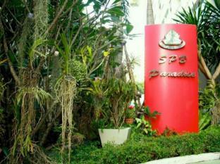 Spb Paradise Hotel Bangkok - Exterior