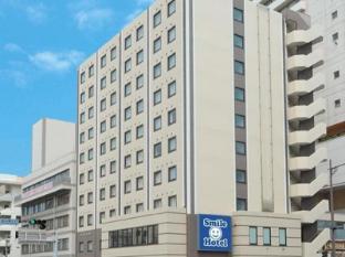 沖繩那霸微笑酒店