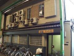 Tsurumibashi Downtown Hostel Japan