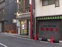Namba Weekly Japan