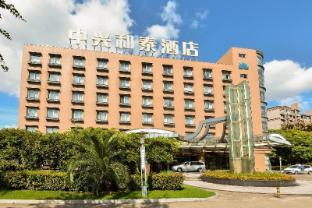 /zte-hotel-shanghai/hotel/shanghai-cn.html?asq=jGXBHFvRg5Z51Emf%2fbXG4w%3d%3d