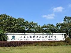 Kunshan Grand Shanghai International Golf Holiday Resort   China Budget Hotels