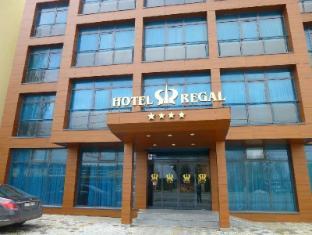 /ms-my/regal-hotel/hotel/mamaia-ro.html?asq=5VS4rPxIcpCoBEKGzfKvtCae8SfctFncPh3DccxpL0A3w75hoWnWM9qDmK5HDXokUdQjrFVEtg7Sruqj2x0JTNjrQxG1D5Dc%2fl6RvZ9qMms%3d