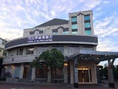 Hotel in Taiwan | Chia Shih Pao Hotel