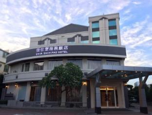 /chia-shih-pao-hotel/hotel/chiayi-tw.html?asq=vrkGgIUsL%2bbahMd1T3QaFc8vtOD6pz9C2Mlrix6aGww%3d