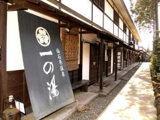 /de-de/hatago-ichinoyu-hotel/hotel/hakone-jp.html?asq=3o5FGEL%2f%2fVllJHcoLqvjMGLTIPtw2UoIEV34Luei5r7s9UvAwBEWMn3BAeB6CQtP