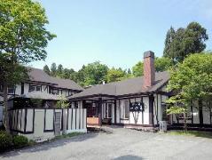 Hotel in Japan | Ashinoko Ichinoyu Hotel