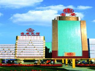 Beijing Guoan Hotel