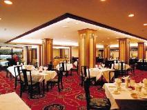 China Hotel | Beijing Guoan Hotel