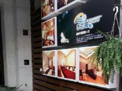 Shuei She Sea B&B | Taiwan Budget Hotels