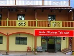 Cheap Hotels in Langkawi Malaysia | Motel Warisan Tok Wan
