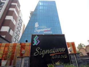 Hotel Signature Grand