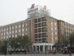 Jinjiang Inn  Changsha  Dongfeng Road | Hotel in Changsha