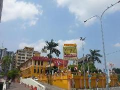 Klang Histana Hotel | Malaysia Hotel Discount Rates