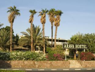 /arava-hostel/hotel/eilat-il.html?asq=jGXBHFvRg5Z51Emf%2fbXG4w%3d%3d