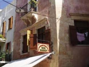 /caza-latina/hotel/crete-island-gr.html?asq=GzqUV4wLlkPaKVYTY1gfioBsBV8HF1ua40ZAYPUqHSahVDg1xN4Pdq5am4v%2fkwxg