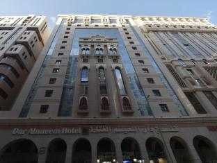 /dar-al-naeem-hotel/hotel/medina-sa.html?asq=jGXBHFvRg5Z51Emf%2fbXG4w%3d%3d