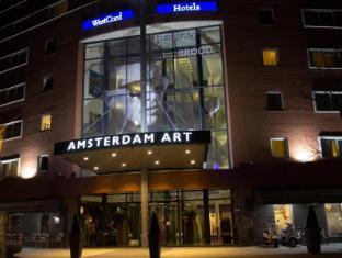 ウエストコード アート ホテル アムステルダム 3 スターズ