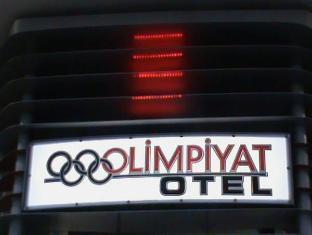 /olimpiyat-hotel-izmir/hotel/izmir-tr.html?asq=jGXBHFvRg5Z51Emf%2fbXG4w%3d%3d