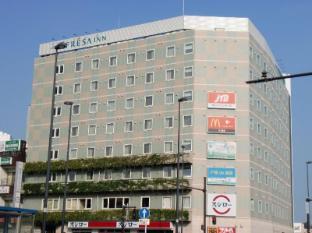 /sotetsu-fresa-inn-yokohama-totsuka/hotel/kamakura-jp.html?asq=jGXBHFvRg5Z51Emf%2fbXG4w%3d%3d