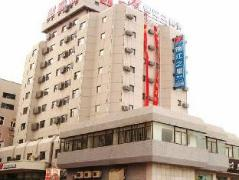 Jinjiang Inn Qingdao Nanjing Road | Hotel in Qingdao