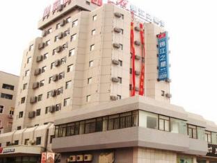 /jinjiang-inn-qingdao-nanjing-road/hotel/qingdao-cn.html?asq=5VS4rPxIcpCoBEKGzfKvtBRhyPmehrph%2bgkt1T159fjNrXDlbKdjXCz25qsfVmYT