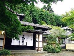 Ohara No Sato Onsen Japan