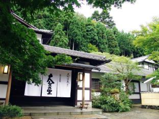 Ohara No Sato Onsen