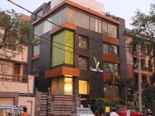 Hotel Twin Tree New Delhi and NCR - Exterior