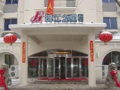 Jinjiang Inn Shenyang  Beiling | Hotel in Shenyang