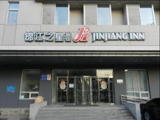 /jinjiang-inn-shenyang-north-station/hotel/shenyang-cn.html?asq=jGXBHFvRg5Z51Emf%2fbXG4w%3d%3d