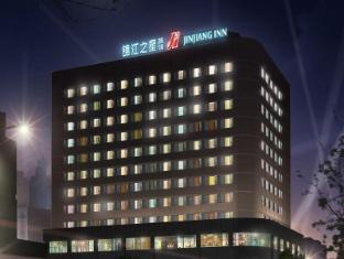 /jinjiang-inn-shenyang-nanhu-park/hotel/shenyang-cn.html?asq=jGXBHFvRg5Z51Emf%2fbXG4w%3d%3d