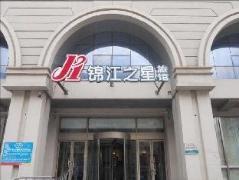 Jinjiang Inn Shenyang Zhong Street | Hotel in Shenyang
