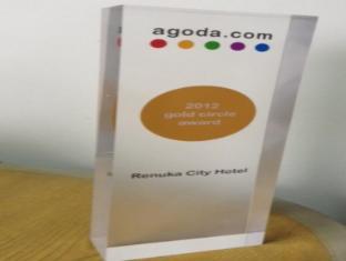 Renuka City Hotel Colombo - Agoda Gold Circle Award Winner